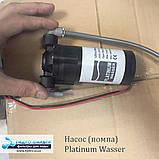 Фильтр обратного осмоса Platinum Wasser Ultra 6P с насосом, фото 6