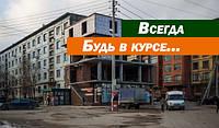 """В Киеве будут воевать с """"самостроями"""""""