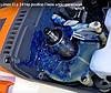 Пила электрическая Limex Elp 2416p (Хорватия) 2,4кВт. Гарантия 24 мес., фото 2