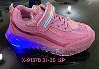 Детские кроссовки мигалки для девочек оптом Размеры 31-36