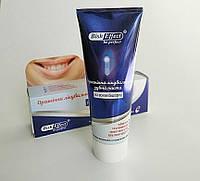 """Органическая лечебная зубная паста """"BishEffect"""", 75мл"""
