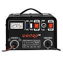 Зарядное устройство Dnipro-M BC-12, фото 2