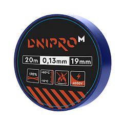 Изоляционная лента Dnipro-M 20 м 19 мм 0,13 мм синий 4000 В