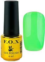 Гель-лак для ногтей FOX №012 Салатовый 6 мл