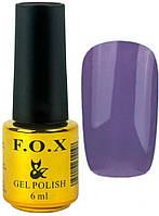 Гель-лак для ногтей FOX №019 Лавандовый 6 мл