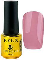 Гель-лак для ногтей FOX №023 Светло-коричневый 6 мл