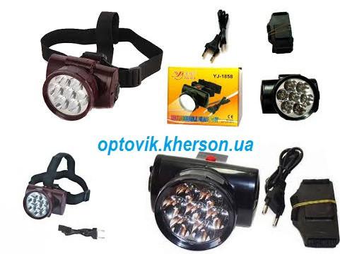 Фонарь налобный YAJIA YJ-1858 7LE ліхтар на голову акумуляторний світлодіодний