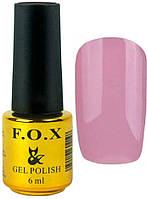 Гель-лак для ногтей FOX №045 Розовый 6 мл