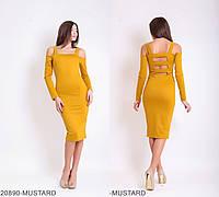 Приваблива сукня-футляр з рукавами і красивою відкритою спиною Miley