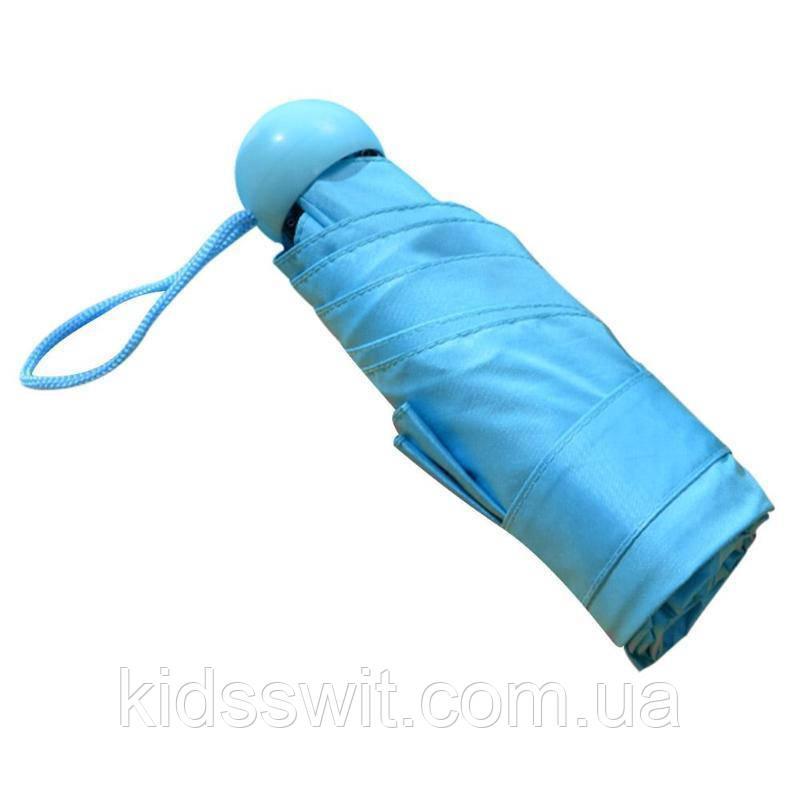 Зонтик - капсула мини зонт женский, Umbrella mini, Голубой
