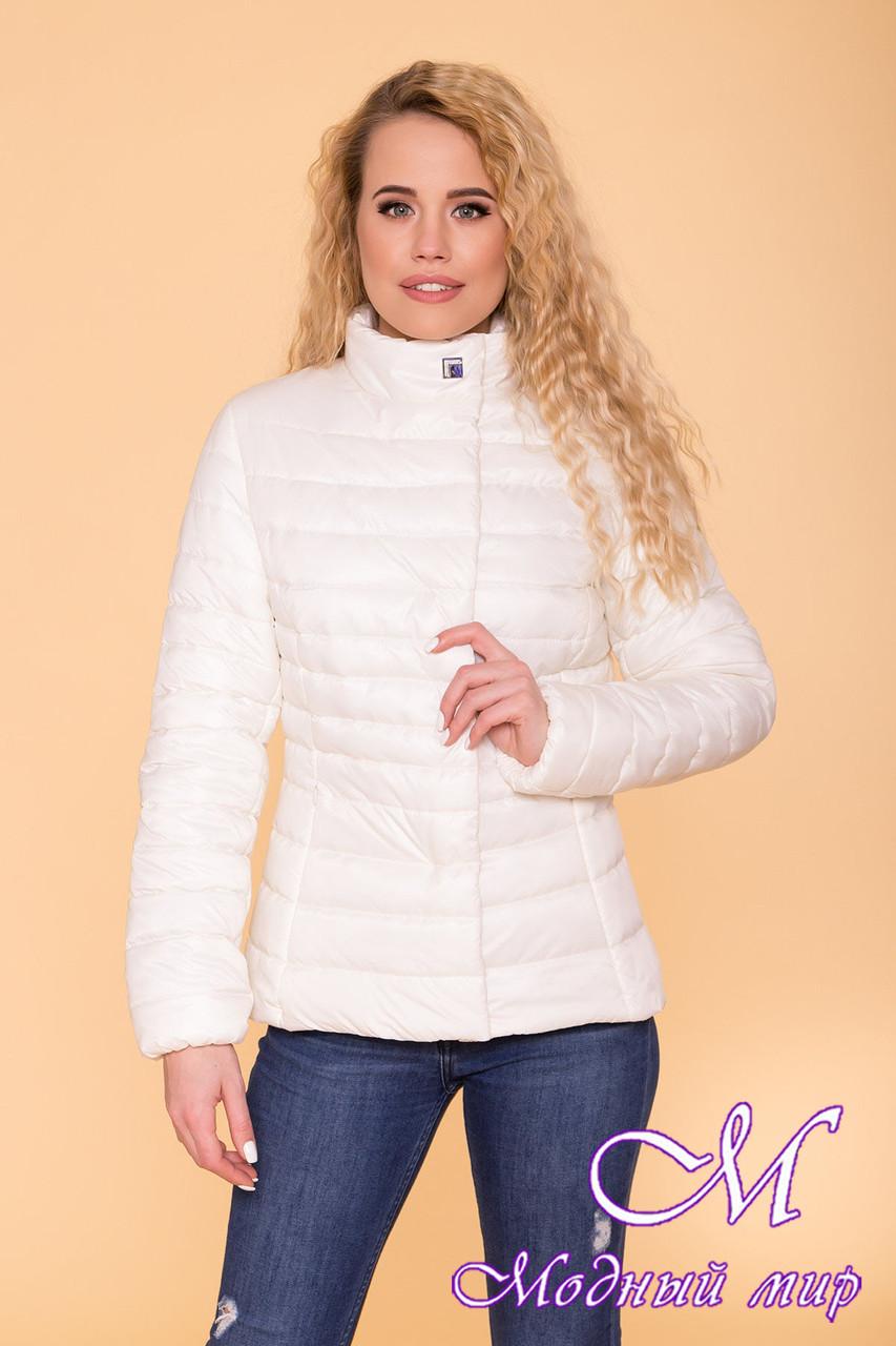 Женская светлая демисезонная куртка (р. S, M, L) арт. Лоррейн 6778 - 41905