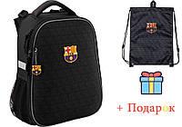 Рюкзак школьный  Kite Education FC Barcelona (BC19-531M) Для Младших  классов (1-4)