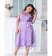 / Размер 50,52,54 / Женское нарядное женственное платье / 18-21-Лавандовый, фото 2
