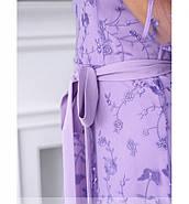 / Размер 50,52,54 / Женское нарядное женственное платье / 18-21-Лавандовый, фото 3