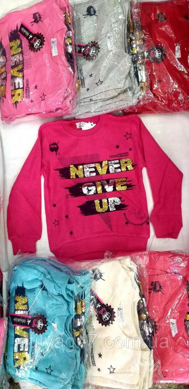 Батник для девочки на 5-8 лет красного, малинового,голубого, молоко,розового цвета с надписью перевертыш оптом