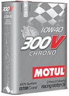MOTUL 300V Chrono 10W-40 2л