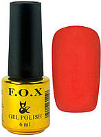 Гель-лак для ногтей FOX №065 Ярко-красный 6 мл