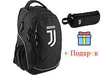 Рюкзак спортивный FC Juventus (JV19-816L). Для Старших классов (4-8)