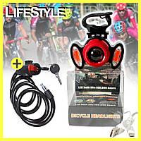Велосипедный фонарик Bailong BL-658-T6 + Велосипедный замок в Подарок