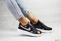 Женские кроссовки Nike Air Force 1 Just Do It, кожа, резина, черные с белым