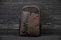 Рюкзак городской / спортивный Supreme коричневый