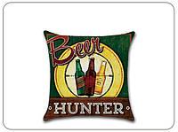 Подушка декоративная 45х45 см.Beer hunter