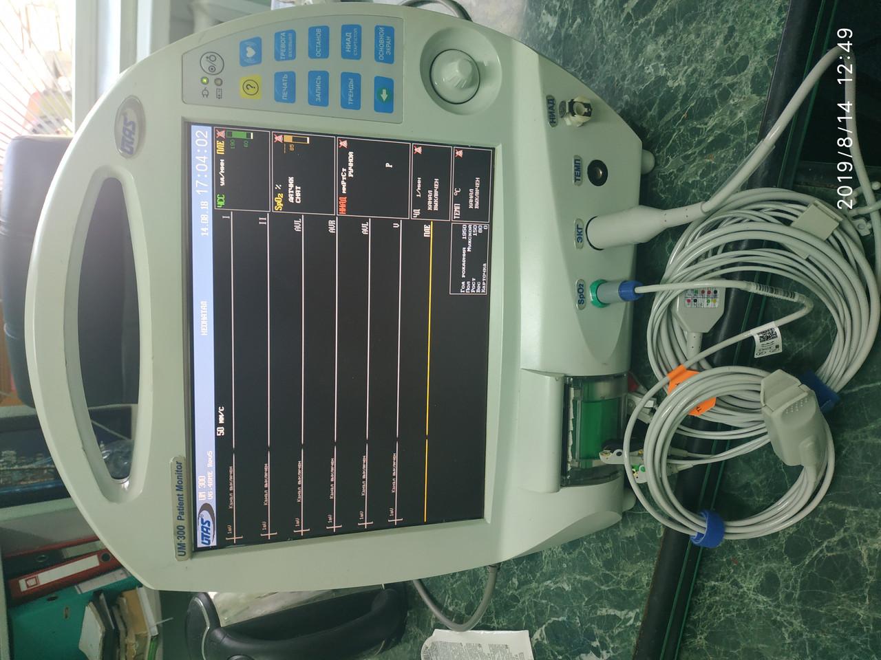 Pеанимационно-хирургический монитор ЮМ-300 Б/У