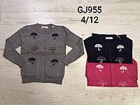 Свитер для девочек , Nice Wear, 4-12 лет. оптом GJ955