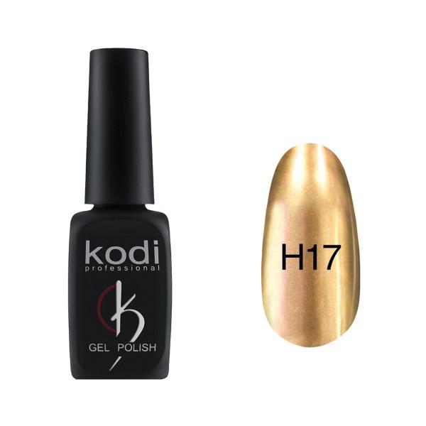 """Гель-лак для ногтей Kodi Professional """"Hollywood"""" №H17 8 мл"""