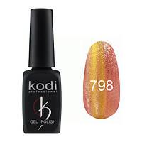 """Гель-лак для ногтей Kodi Professional """"Cat Eye"""" №798 8 мл"""