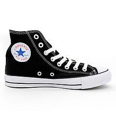 Кеды Converse высокие черно-белые - Топ качество! - Реплика р.(36, 38, 39, 40)