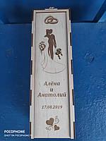 Коробка для винной церемонии с замком