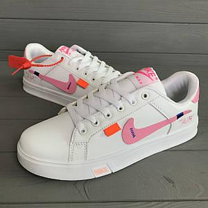 Кроссовки женские в стиле Nike Air белые с розовым логотипом