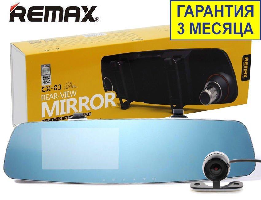 Зеркало заднего вида с видеорегистратором Remax CX-03 Original