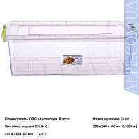 Контейнер для хранения продуктов с зажимами ELIT -12,5л