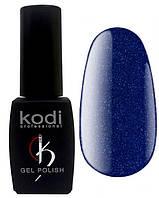 "Гель-лак для ногтей Kodi Professional ""Blue"" №B010 Синий с шиммером 8 мл"
