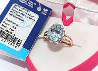 Золотое кольцо с топазом 80593-ПТ