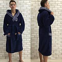 Мужской домашний махровый халат теплый на запах с  капюшоном 48 50 52 синий серый