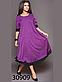 Свободное женское платье с кружевом + пояс р. 48, 50, 52, 54, 56, фото 2