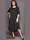 Свободное женское платье с кружевом + пояс р. 48, 50, 52, 54, 56, фото 3