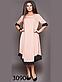 Свободное женское платье с кружевом + пояс р. 48, 50, 52, 54, 56, фото 4