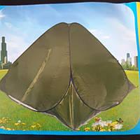 Палатка саморозкладная. 2 * 2м.