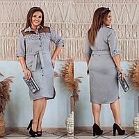 Женское повседневное платье рубашка на пуговицах костюмный габардин флок размер:48-50,52-54,56-58