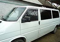 Вітровики Volkswagen T4 1990 -1998
