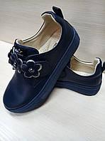 Школьные кожаные мокасины для девочки Tutubi 31.33.35.36
