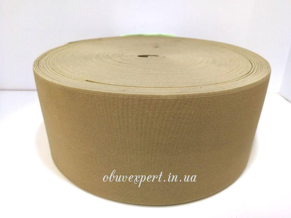 Резинка  взуттєва 90 мм, кол. бежевий