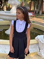 Сарафан на девочку школьный  мм665, фото 1