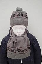 Детская шапка для мальчика BRUMS Италия 143BFLD001 серый
