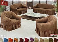 Чехол для дивана трехместного и два чехла для кресла коричневого цвета Havva Турция