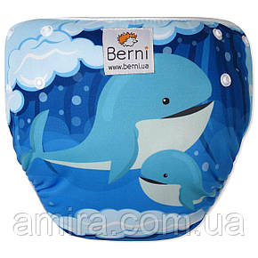 Многоразовые трусики для плавания Berni, фото 2